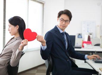 職場の好きな人と話したい!男性が気になる女性にとる態度と脈ありサイン10選