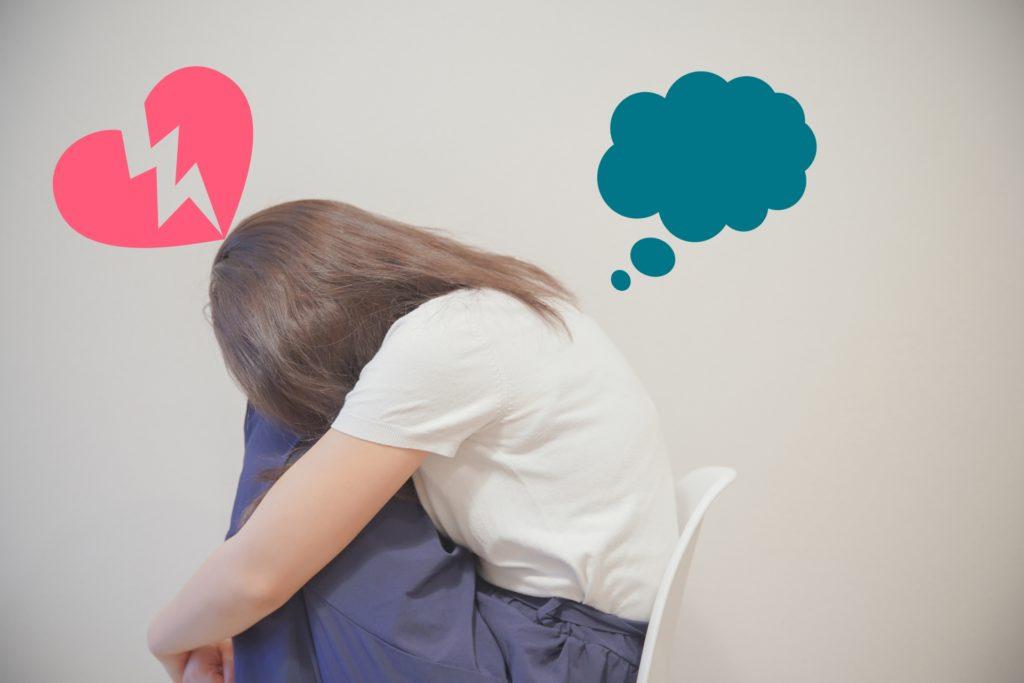 つらい失恋から立ち直る方法