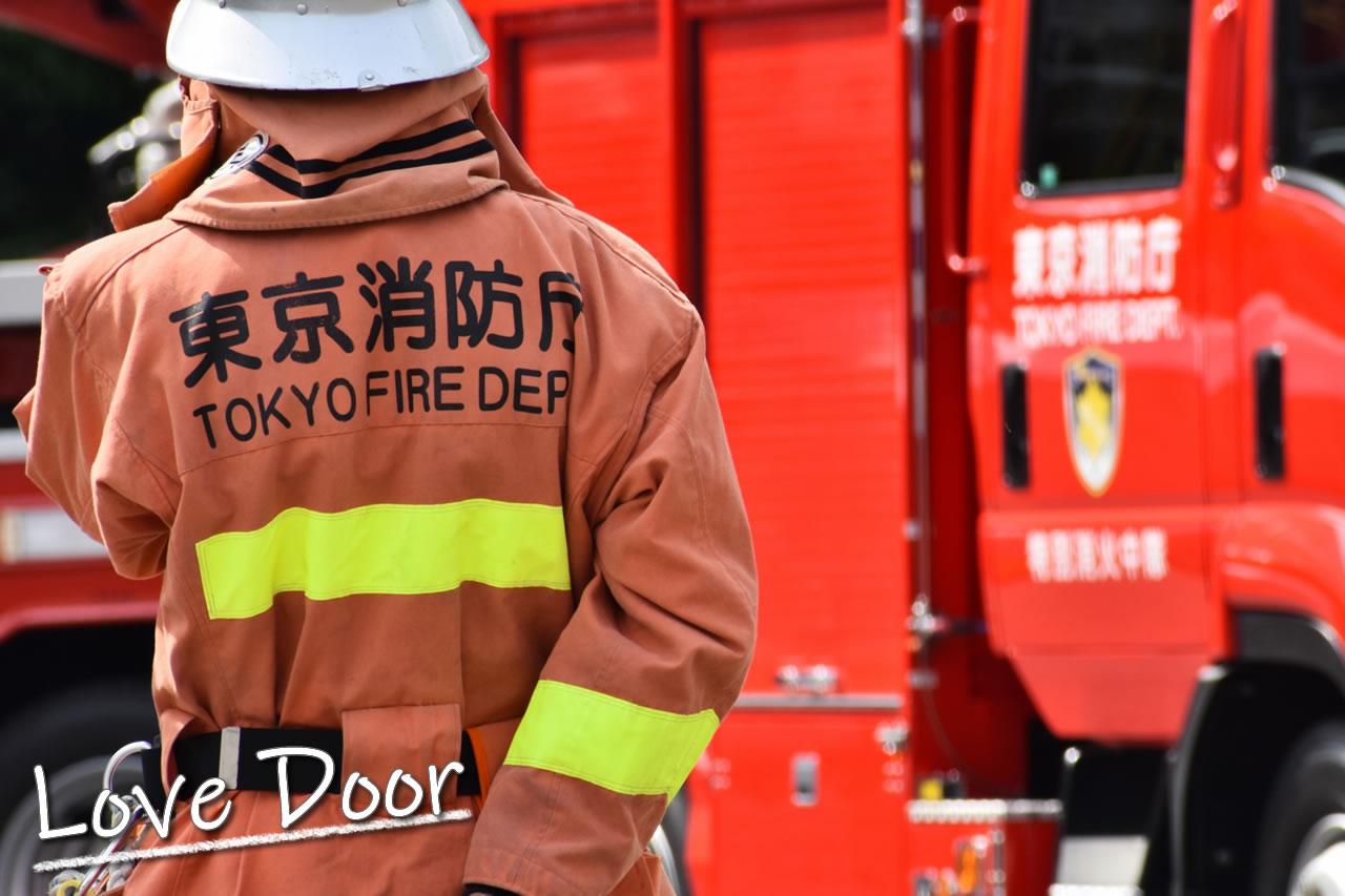 消防士 合コン