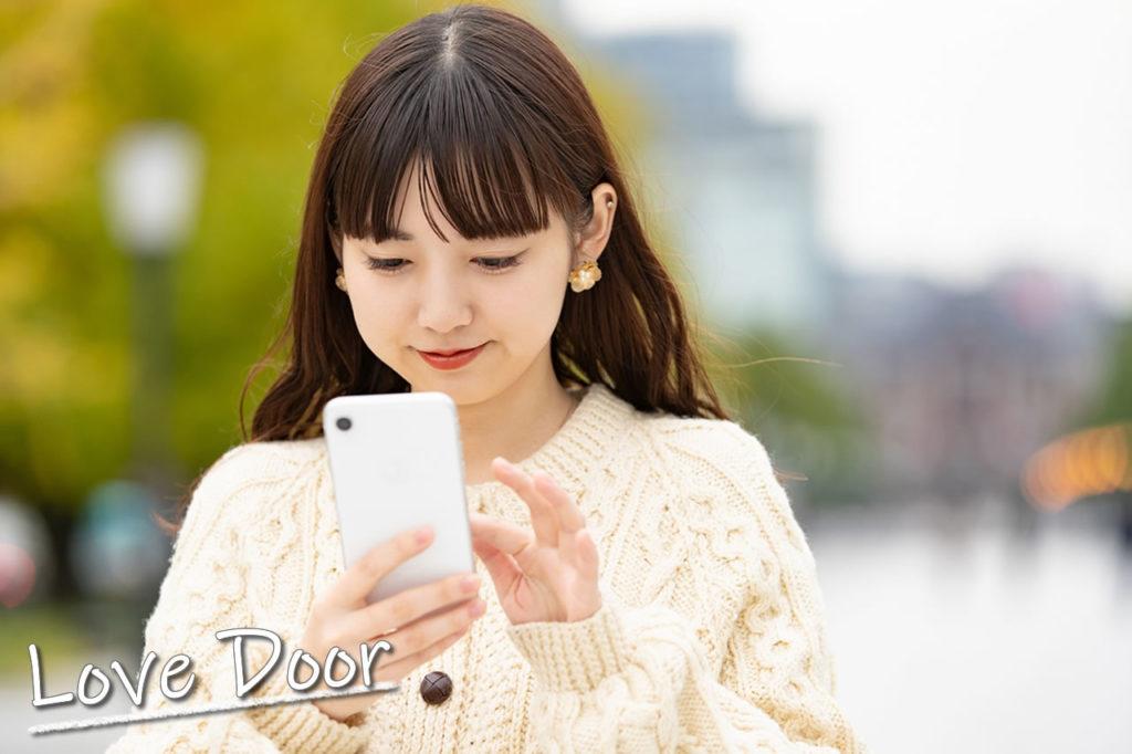 lgbt アプリ