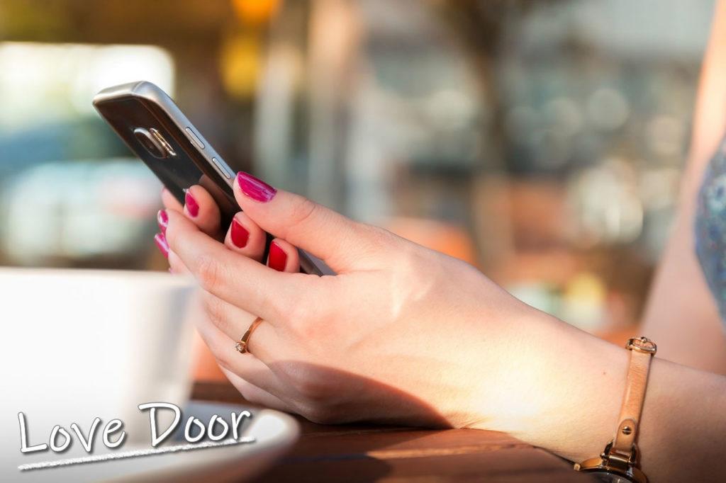 既婚者 出会い系 アプリ