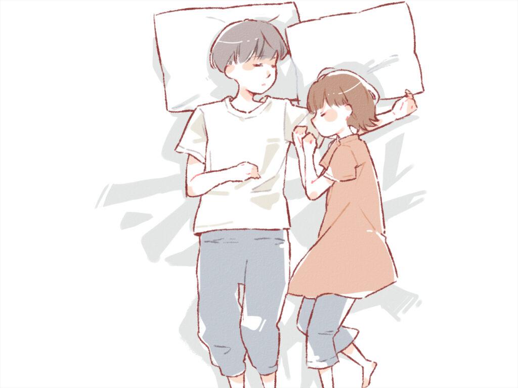 寝相 恋人の肩に頭をのせる 腕枕