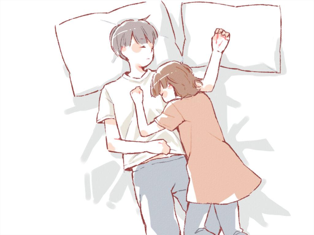 寝相 恋人の胸に頭をのせる